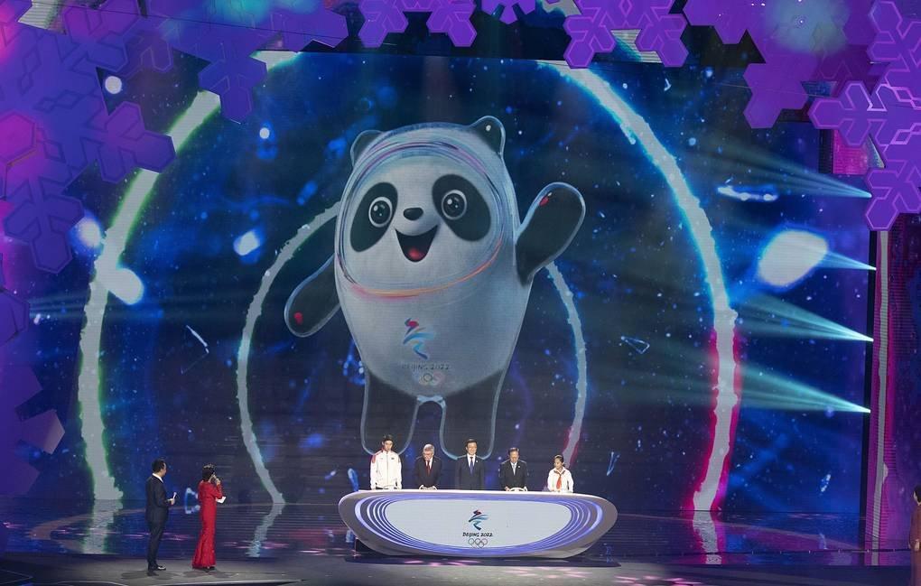 Qış Olimpiya Oyunlarının rəsmi maskotu təqdim olundu -