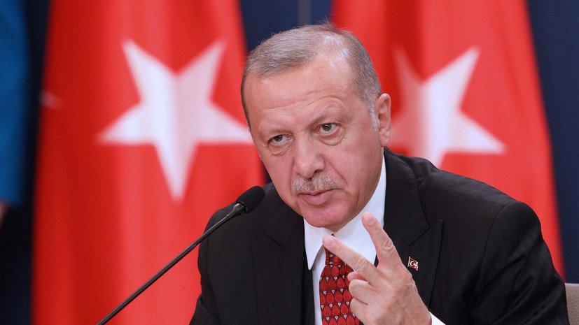 Эрдоган: Террористы начали покидать север Сирии