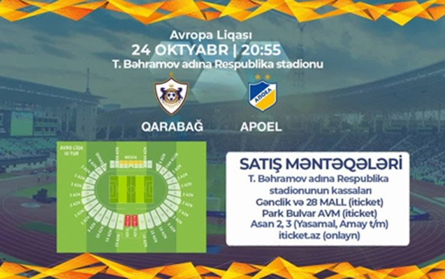 Завтра поступят в продажу билеты матча «Карабах» - АПОЭЛ