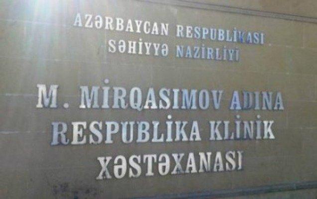 Respublikanski Xəstəxanasi Xəstə Qəbulunu Dayandirdi Rəsmi Aciqlama Baku News
